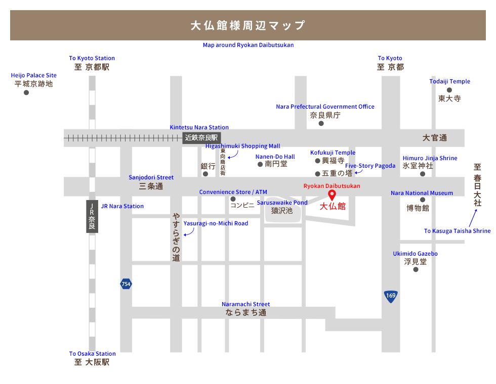 Map around Ryokan Daibutsukan